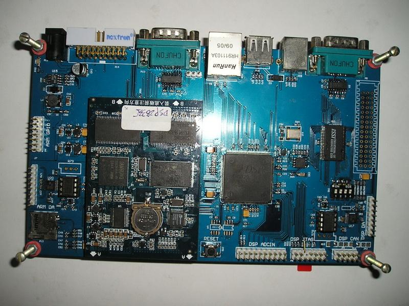 高精度16路传感器数据采集和处理